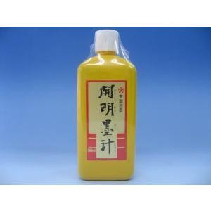 開明墨汁 360ml 伸びがよく、美しいつやをもつ本格的な液墨|ubido