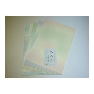 秋萩(絹目入)  <半懐紙> 半懐紙 絹目 鳥の子 金銀砂子 ぼかし|ubido