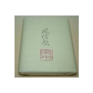 風信箋 漢字用 半切 半切り 条幅 清書用 手漉き|ubido