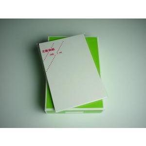 はがき NO10(10枚入) 絵手紙や毛筆用にも最適ですよ|ubido