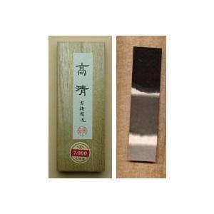 高清 1丁型 古梅園 漢字・かな作品用 最高級油煙墨|ubido