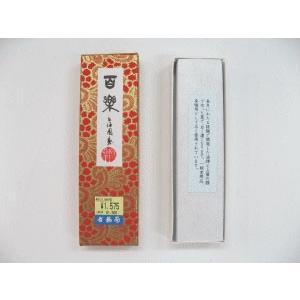 百楽 3丁型 古梅園 一般実用品|ubido