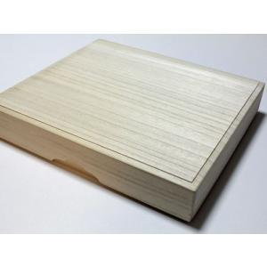 桐箱 色紙(大) 軽くて丈夫な桐箱 小物の収納にも便利|ubido