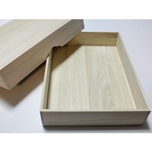 桐箱 半懐紙(大) 軽くて丈夫な桐箱 小物の収納にも便利|ubido