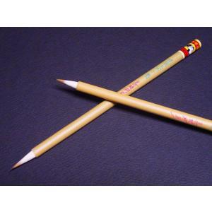 珠圓玉潤小楷(雙羊牌)10本セット (珠園玉潤小楷 双羊牌 )|ubido