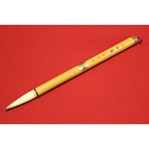白鳳 短峰 兼毛筆 楷書や行書に適しています ubido