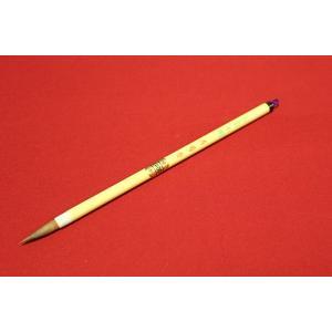 山紫水明 小学生用小筆|ubido