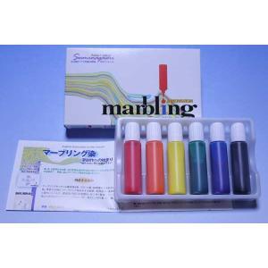 マーブリング6色セット 12ml 墨流し 模様 インク 彩液|ubido