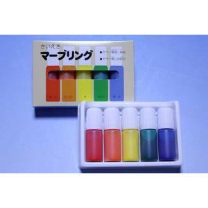 マーブリング5色セット 5ml  墨流し 模様 インク 彩液|ubido