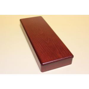 硯箱270 携帯用ローズ 書道用具入れ 道具箱 ギフト 贈答品|ubido