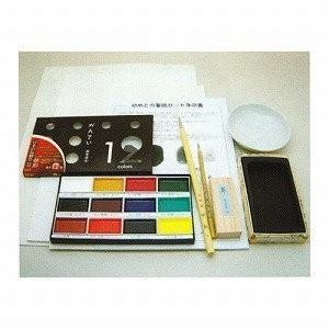 はじめよう日本画と水墨画セット|ubido