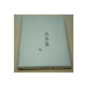 本草箋 白 漢字かな用 半切 半切り 条幅 清書用 手漉き|ubido