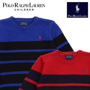 ラフルローレン RALPH LAUREN キッズ 子供服 セーター ボーダー|ubl