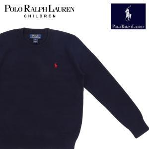 ラフルローレン RALPH LAUREN ボーイズ 子供服 セーター エルボーパッチ|ubl