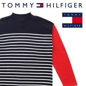 【直営店正規品】トミー・ヒルフィガー TOMMY HILFIGER メンズ セーター ボーダー おし...