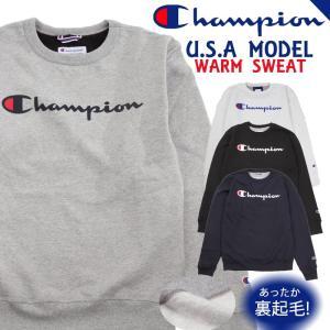 チャンピオン CHAMPION スウェット トレーナー メンズ ロゴ POWER BLEND 裏起毛 USモデル ubl