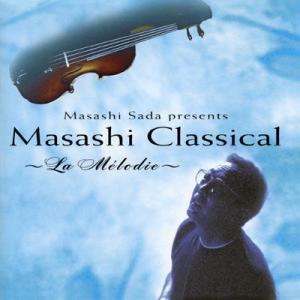 【V.A.】Masashi Classical 〜La Melodie〜 [CD] ucanent-ys