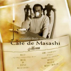【Cafe de Masashi】Cafe de Masashi [CD] ucanent-ys