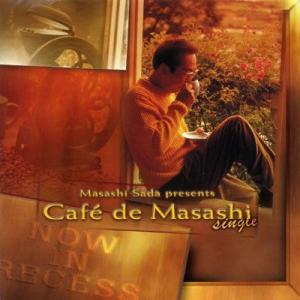 【Cafe de Masashi】Cafe de Masashi 〜single〜 [CD] ucanent-ys