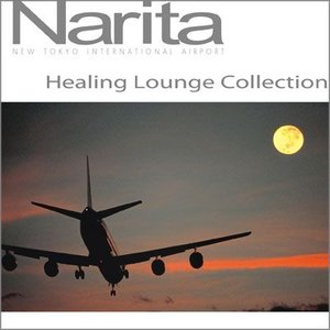 Healing Lounge Collection 成田新東京国際空港 [CD]|ucanent-ys