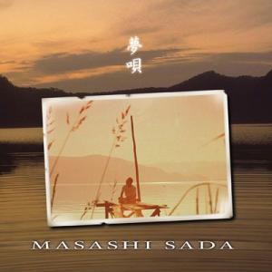 【さだまさし】夢唄 [CD] ucanent-ys