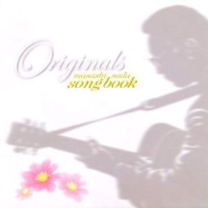【V.A.】Originals〜さだまさしソングブック〜 [CD]|ucanent-ys