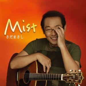 【さだまさし】Mist [CD] ucanent-ys