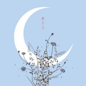 【松井五郎】桃月花 [CD]|ucanent-ys