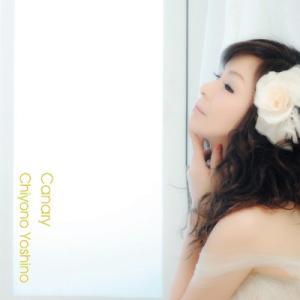 【吉野千代乃】Canary [CD]|ucanent-ys