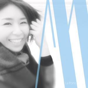 【真璃子】La Porte [CD]|ucanent-ys
