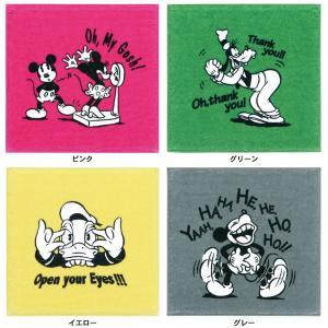 世界中で愛されている愉快なディズニーの仲間たちのシリーズ。すっと笑えるミッキーマウス、ミニーマウス、...
