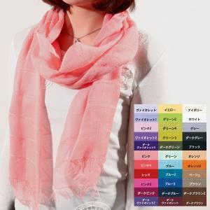 UCHINO 軽量糸 ガーゼストール 綿100% レディース メンズ ウチノ タオルギャラリー ウチノ タオル|UCHINO Online Shop