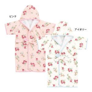 ローラ アシュレイは1953年にロンドンで誕生した英国のブランド。代表的な花柄だけにこだわらず、活動...