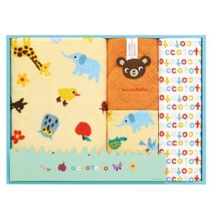 accototo アッコトト アニマルボックス タオルギフトセット ギフト対応 プレゼント 内祝い 出産祝い ウチノタオル|uchino