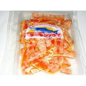 【送料無料】鮭の味覚をそのままフライに。北海道産鮭フレーク使用 サーモンフライ 170g|uchinokaisan