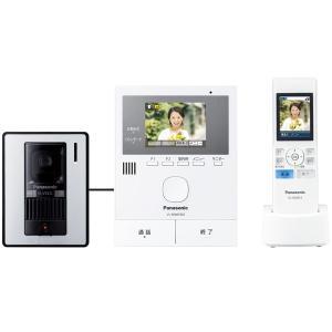 パナソニック ワイヤレスモニター子機付テレビドアホン VL-SWD302KL uchinoneko