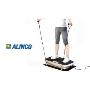 アルインコ 3D振動マシン バランスウェーブ FAV3017 uchinoneko
