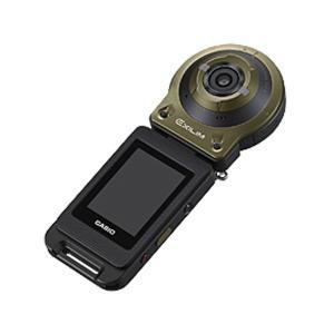 カシオ デジタルカメラ EXILIM EX-FR10GN [グリーン]|uchinoneko
