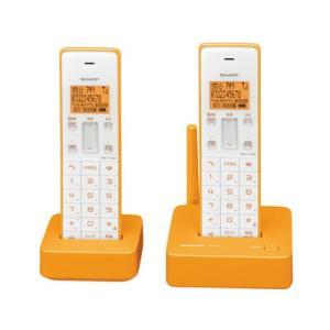 シャープ デジタルコードレス電話機 JD-S06CW-D 子機2台(内1台親機兼用)|uchinoneko