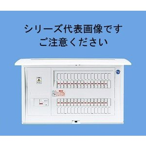 Panasonic コスモパネル コンパクト21 (住宅分電盤 露出・半埋込両用形) BQR86204|uchinoneko