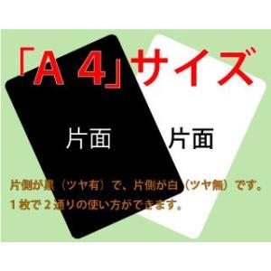 ジャニーズ・韓流コンサートに!A4サイズかど丸厚台紙 1枚か...