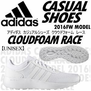 アディダス adidas メンズ カジュアルシューズ クラウドフォーム レース /B74373/2016〜17年秋冬モデル(ネコポス不可)[物流] uchiyama-sports