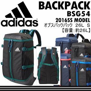 アディダス adidas オプスバックパック26L S /BSG54/バックパック/リュック/2016年春夏モデル(メール便不可)[物流]|uchiyama-sports