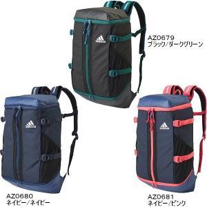 アディダス adidas オプスバックパック26L S /BSG54/バックパック/リュック/2016年春夏モデル(メール便不可)[物流]|uchiyama-sports|02