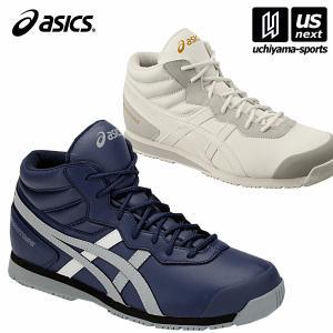 アシックス ASICS スノーシューズ スノトレ SP7 TFS284/ウィンターシューズ/スノトレ/2016〜17年秋冬新色(ネコポス不可)
