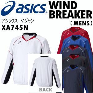 アシックス ASICS メンズ Vジャン XA745N/ウインドブレーカー/ウィンドブレーカー/2016〜17年秋冬限定モデル(ネコポス不可)