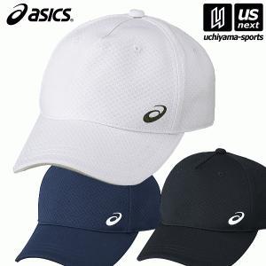 (最大500円クーポン有り)アシックス ASICS  メッシュキャップ XAC179/帽子/CAP/ランニングキャップ/2018年春夏限定モデル (メール便不可) [物流]
