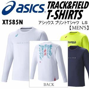アシックス ASICS メンズ プリントTシャツLS XT5...
