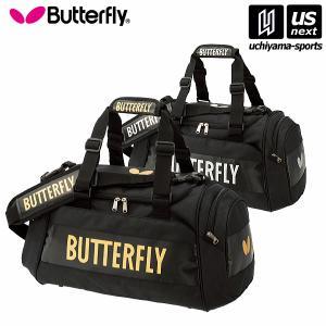 [物流]バタフライ Butterfly 卓球 スタンフリー・ダッフル 62850/ダッフルバッグ/ショルダーバッグ/2017年継続モデル(ネコポス不可)|uchiyama-sports