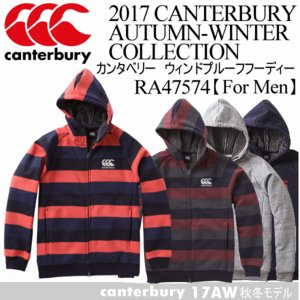 カンタベリー canterbury メンズ ウィンドプルーフフーディー RA47574/2017〜18年秋冬モデル(メール便不可)[物流]
